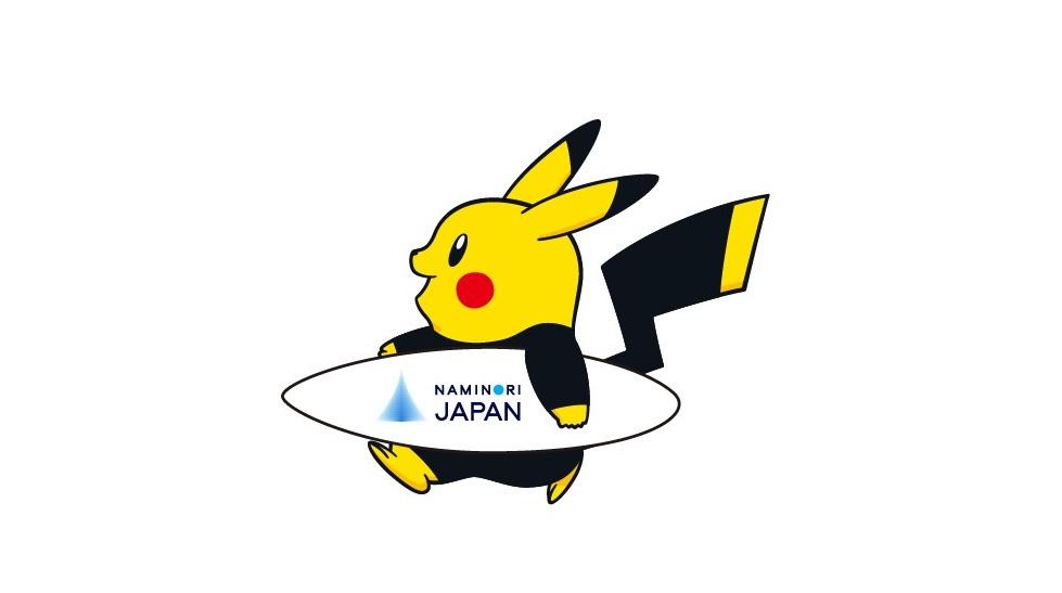 Pikachu se convierte en la mascota de la liga de surf japonesa